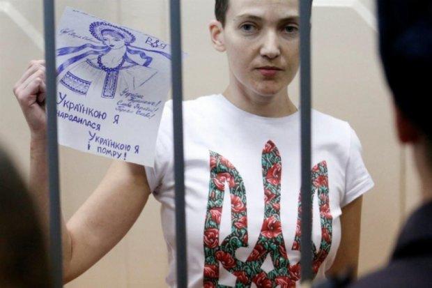 На Черкащині з'явилась площа Надії Савченко