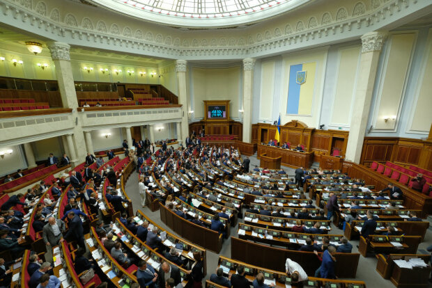 Верховна Рада, фото gettyimages