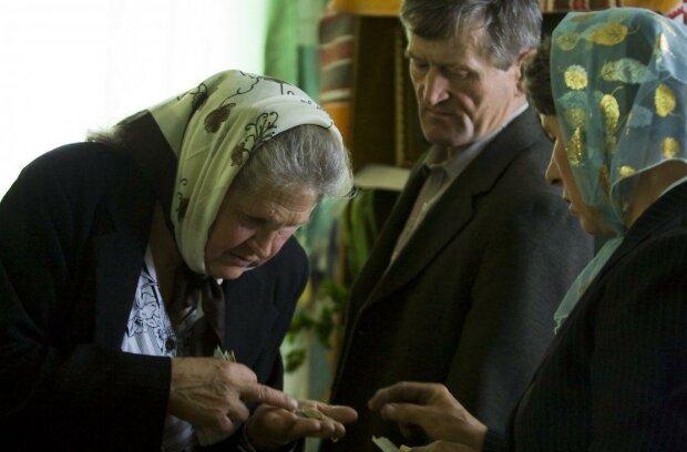 украинские пенсионеры, фото Главред