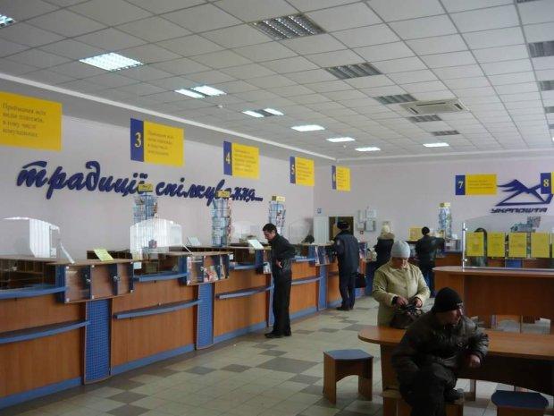 Украинцев кошмарят новым налогом на посылки: платить придется гораздо больше