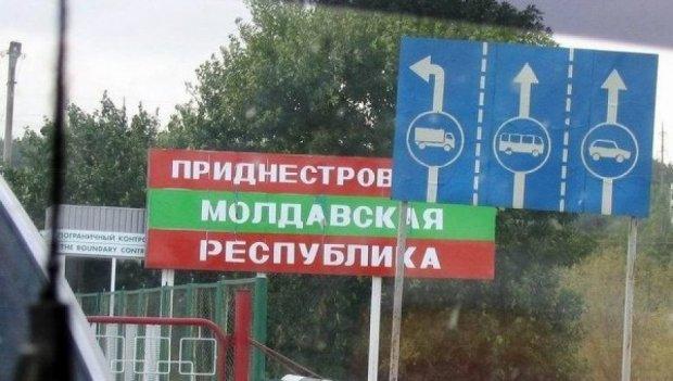На кордоні України з Придністров'ям поранили молдаванина