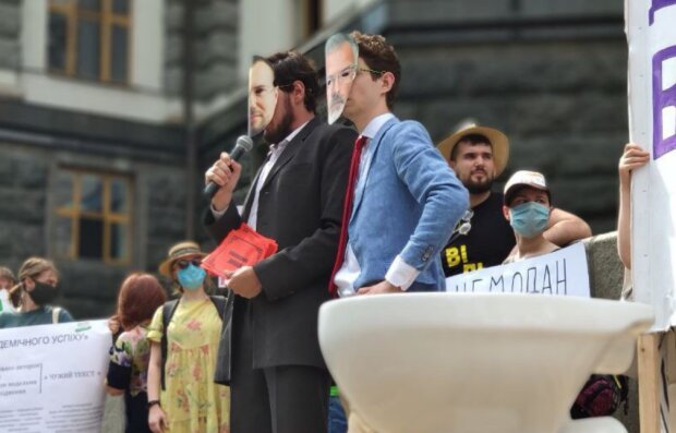 Протест против назначения Шкарлета, фото: PavlovskyNEWS