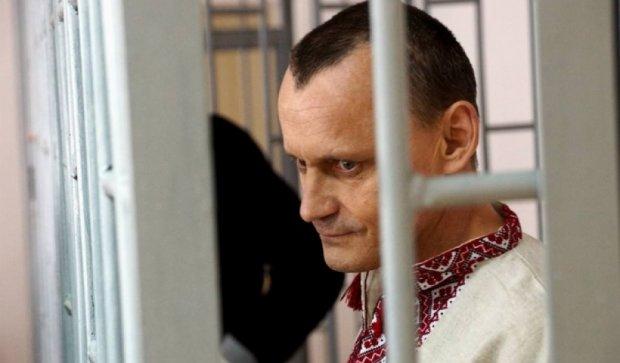 В Чечне осудили украинцев Карпюка и Клыха