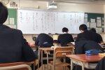 Японська школа, скріншот: Youtube