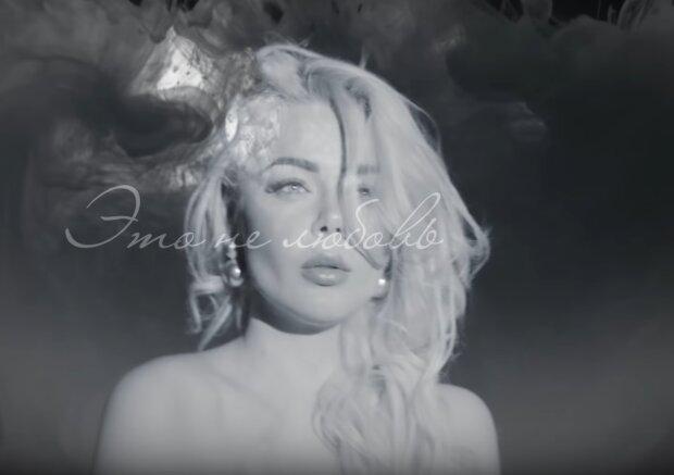 Алина Гросу, скрин с видео