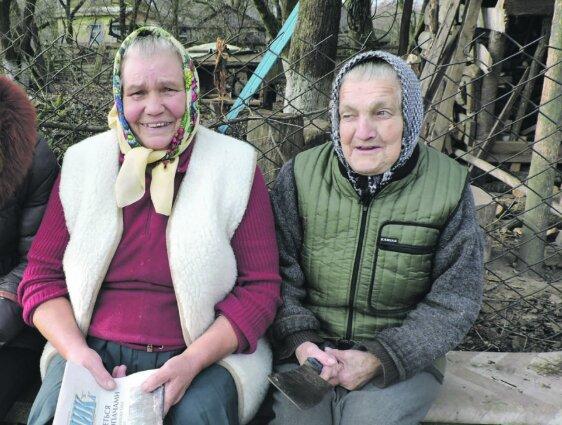 Пенсионеры, фото: Вестник