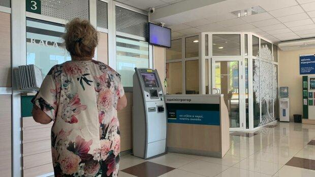 Банк, фото Знай