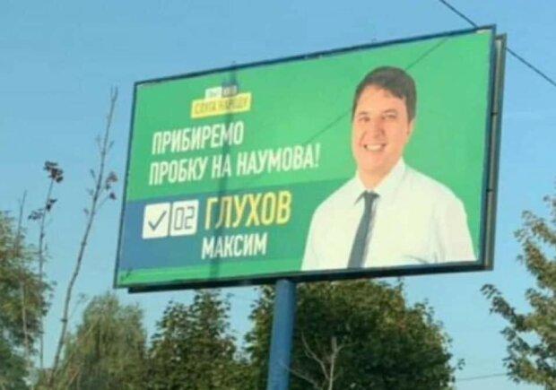 Украинцы подловили слуг Зеленского на чудовищной неграмотности: ошибка на ошибке