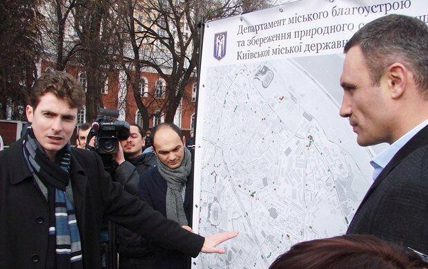 """НАБУ оголосило підозру раднику Кличка: дуже """"цікава"""" декларація"""