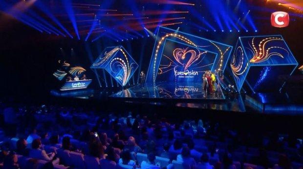 отбор на Евровидение