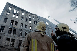 Пожар в одесском колледже, фото: 5 канал