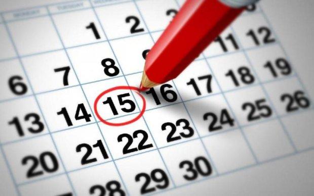 Вихідні дні 2018 в Україні: календар свят