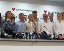 команда Юлии Тимошенко