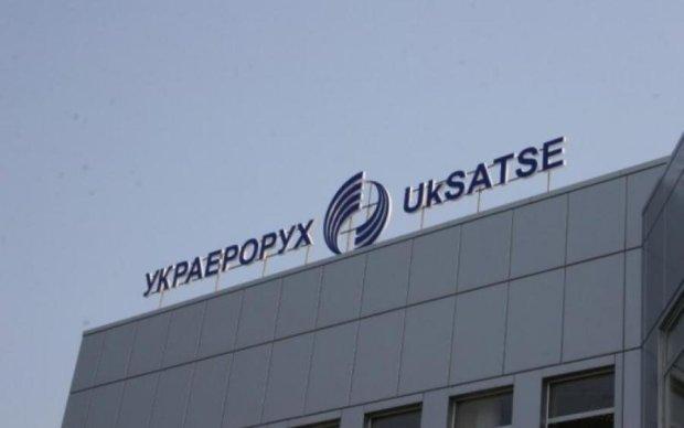 """Трудовая конференция """"Украэроруха"""": сотрудники будут требовать уволить Бабейчука"""