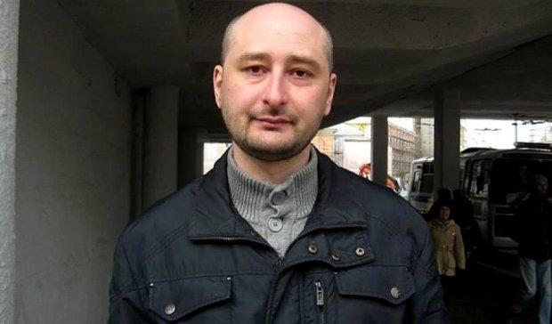 Опозиційний журналіст Аркадій Бабченко залишив Росію