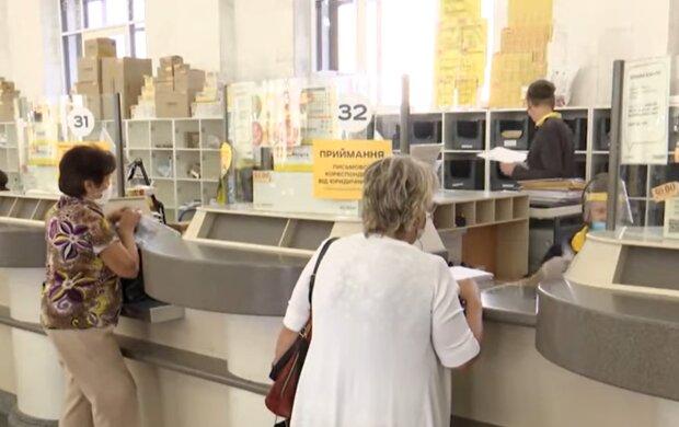 Укрпошта може стати банком — які послуги надаватимуть у відділеннях