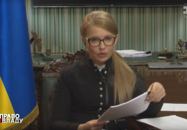 Не дозволимо шахраям, що окупували владу, позбавити українців землі - Тимошенко