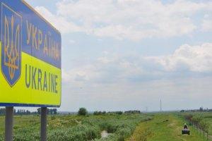 новий закон в Україні