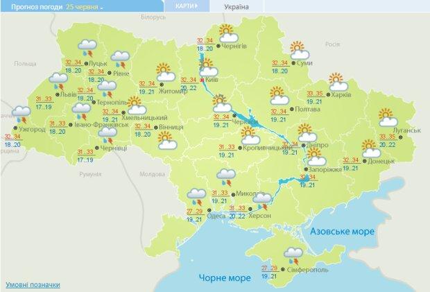 Прогноз на 25 червня 2021 року, скріншот: Укргідрометцентр