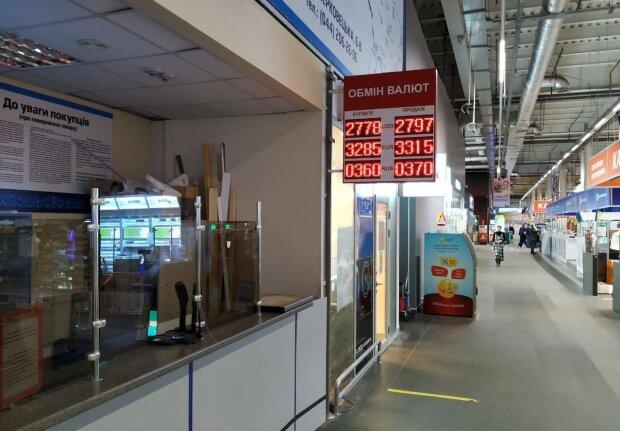 Обмен валют, фото Знай.uа
