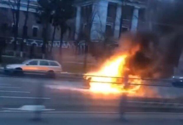 Скріншот з відео  Київ оперативний