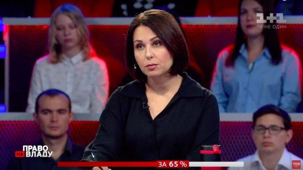 Мосейчук розмазала Мураєва та Кернеса: у Харкові потрібно замінити прапор