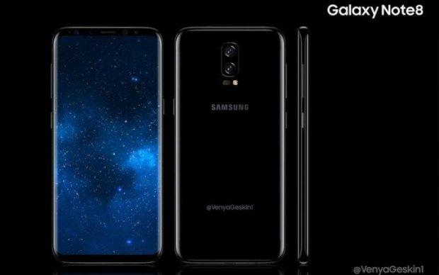 "Samsung ""випадково"" похвалилася своїм секретним флагманом"