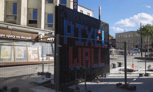 З Дніпра різко зникнуть всі графіті і матюки на парканах - тепер тільки пікселі