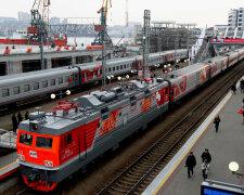 Російська залізниця, Апостроф