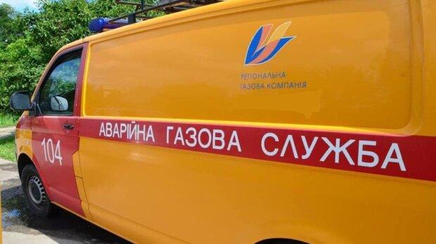 Аварійна газова служба, фото: Facebook