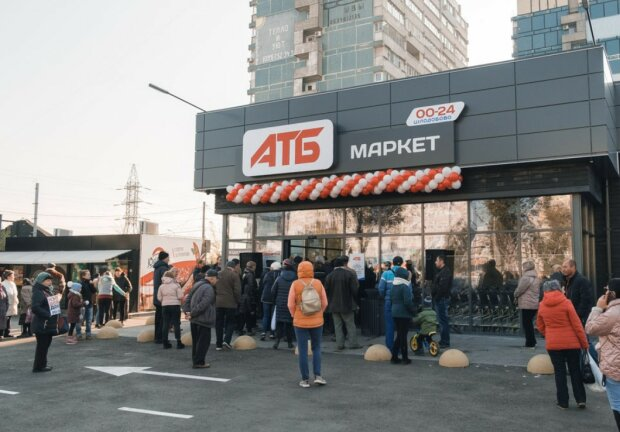 Супермаркет АТБ, Інформатор