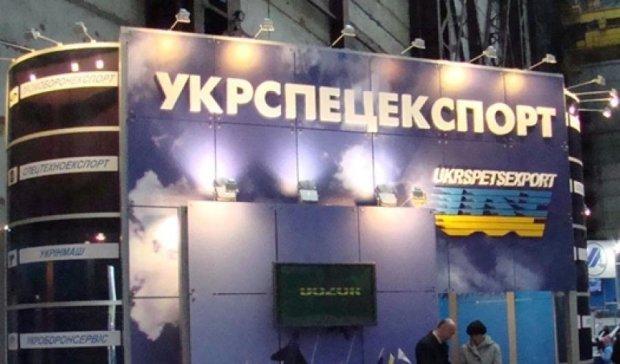 США снимают санкции с «Укрспецэкспорта»