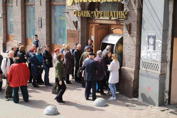 Банки нагло обманывают украинцев: раскрыты пять самых популярных схем