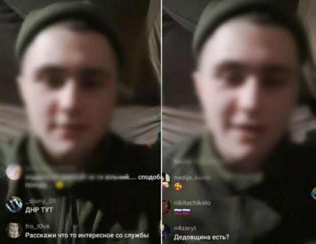 """Солдат ЗСУ в ТікТок назвав росіян """"братнім народом"""", мережа кипить: """"Зрада в прямому ефірі..."""""""