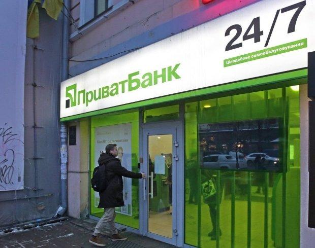 ПриватБанк закриває важливий сервіс: на таку розкіш грошей немає