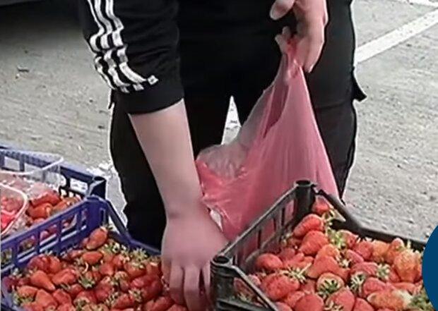 Клубника на базаре, Скрин, видео YouTube