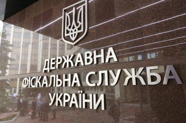 """""""Обезголовлена"""" ДФС отримала нового начальника: хто він"""