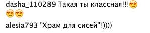 Астафьева2