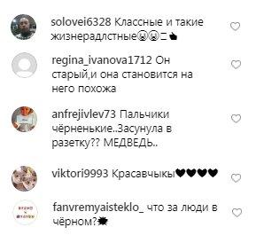 """Дорофєєва побешкетувала з Позитивом, поки Дантес не бачить: """"Люди у чорному, шикарні"""""""