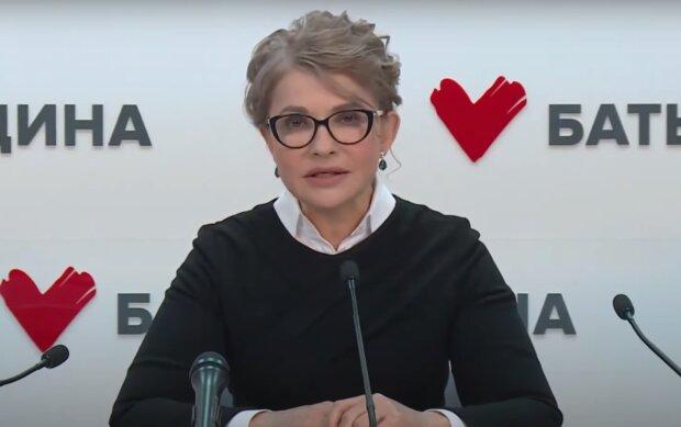 Юлия Тимошенко, скриншот из видео