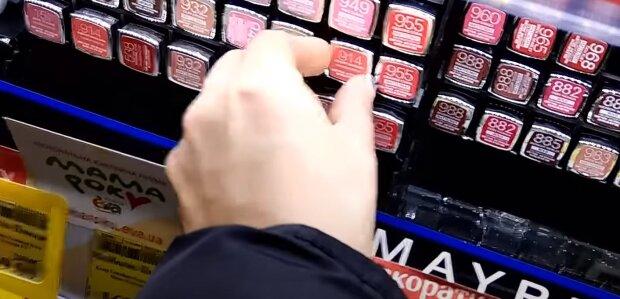 """Магазин """"Ева"""", скриншот: Youtube"""
