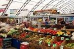Ринок. Фото: Gorod.cn