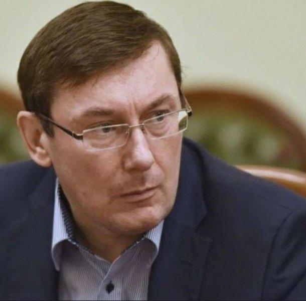 """Луценко: """"Реформа прокуратури отримала найвищу оцінку в Раді Європи"""""""