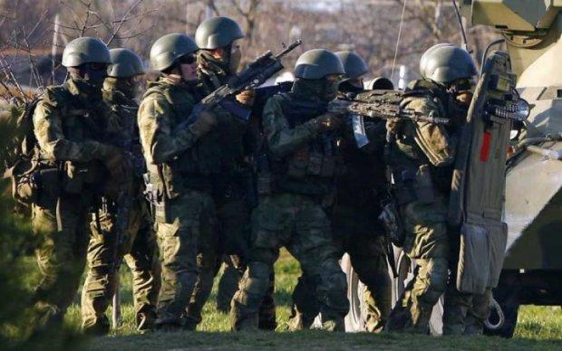 Карта Криму: скандал прийняв несподіваний оборот