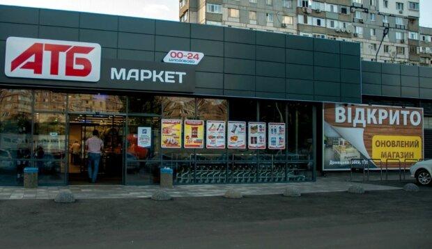 Супермаркет АТБ, фото АТБ