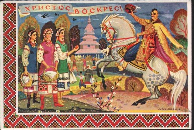 Верба, писанки, пташки: якими листівками обмінювалися українці на Великодень у ХХ столітті