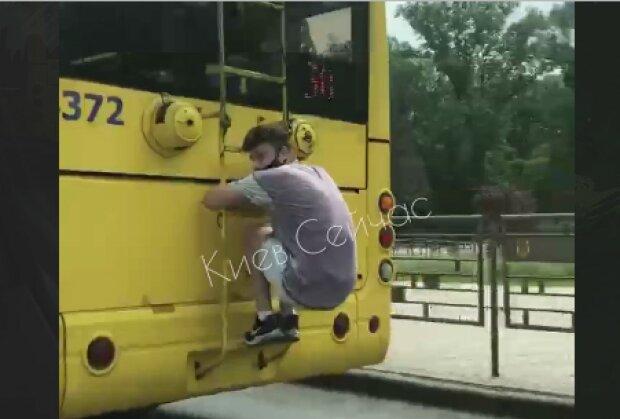 зацепер, скриншот из видео