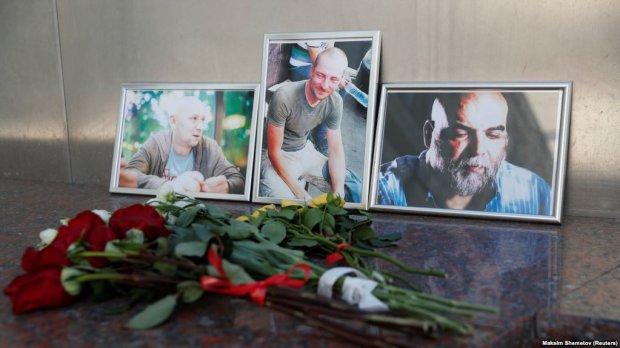 Убийство журналистов в Африке: у Путина случайно назвали имена киллеров