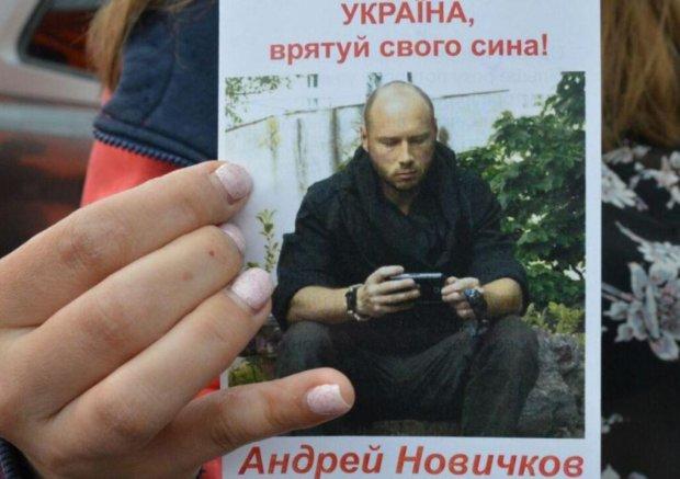 Украинского моряка Новичкова чудом спасли: грозила смертная казнь