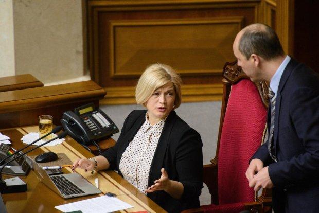 Геращенко хочет столкнуть лбами Зеленского и Порошенко в прямом эфире: документ